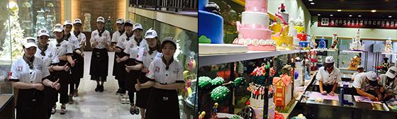 刘清烘焙培训学校蛋糕艺术馆