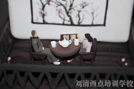 作家林语堂爱情版翻糖蛋糕走红!这是一个有故事的翻糖蛋糕,您有酒吗?